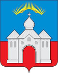 Coat_of_Kandalakshsky_rayon_(Murmansk_ob