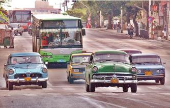 10 cosas que no sabías sobre... Cuba