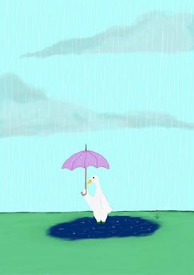 Duckie.png