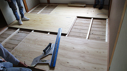内装・床畳フロア工事