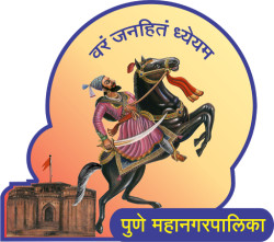 Official_logo_of_the_Pune_Municpal_Corpo