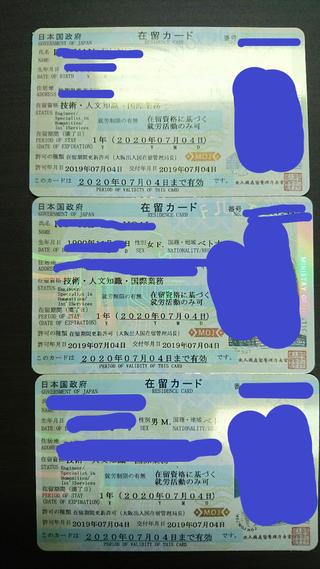 2019.7.11.交付結果.Vol.1.
