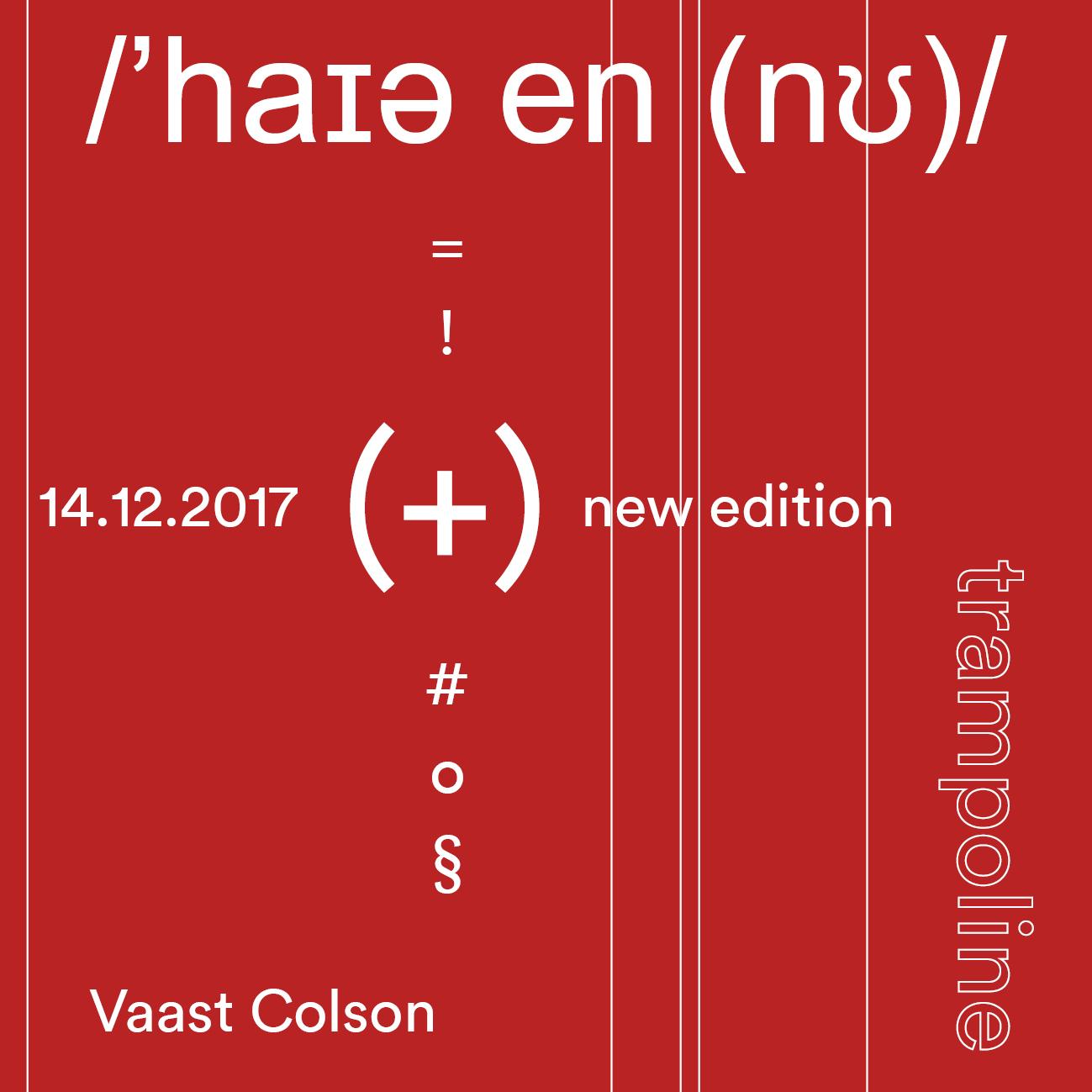 /'haɪə en (nʊ)/