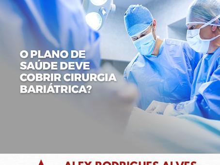 O plano de saúde deve cobrir cirurgia bariátrica?