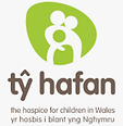 Suppliers to Ty Hafan