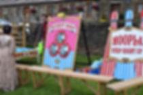 Traditional Games Hire Children's Partie