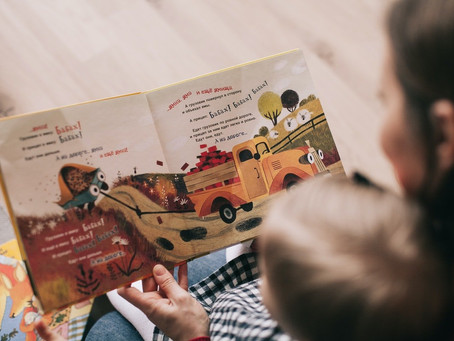 Top 5 Books to Have on Your Baby's Bookshelf