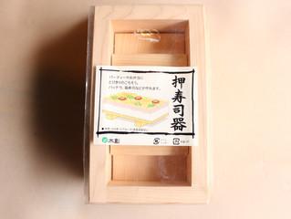 押し寿司(ヒノキ)