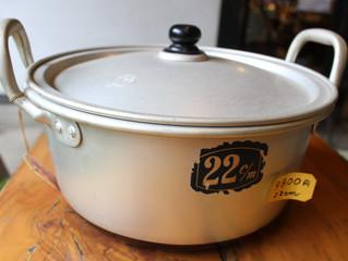 戦前国産アルミニウム鍋