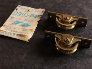 真鍮製戸車  丸型