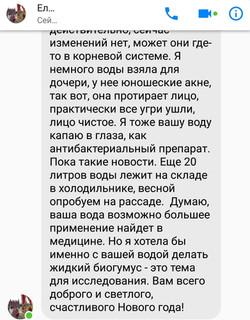 Screenshot_20180106-111746.jpg