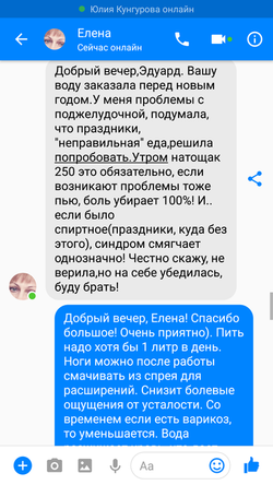 Screenshot_20180111-215905.png
