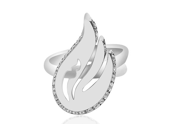 Wings to Fly Ring