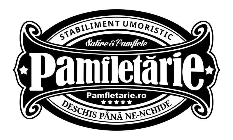 pamfletarie logo