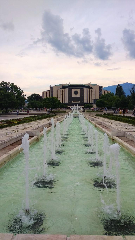 Sofia Bulgaria Palace of Culture