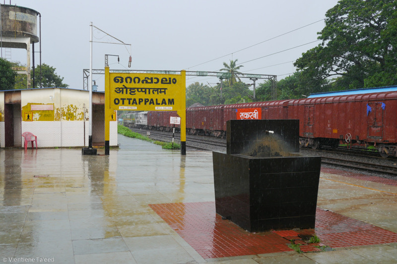 Ottapalam Rail Station