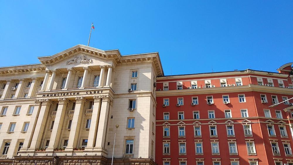 Central Sofia Classic Communist Architecture