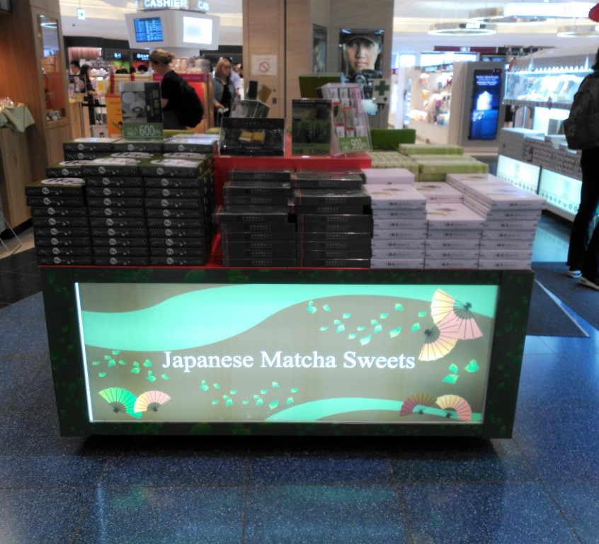 Haneda Airport Matcha Sweets - Duty Free...very dangerous