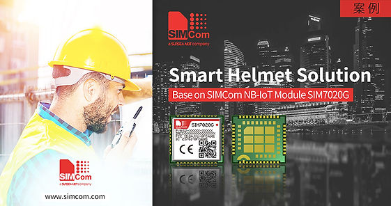 simcom smart helmet.jpg
