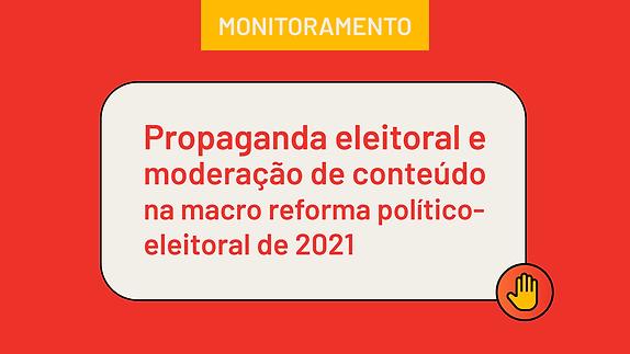 Img_Monitoramento_propaganda-eleitoral.png