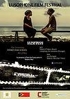 Lusophone Film Fest Sydney - 1st Edition