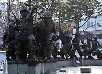 Korea's War Memorial
