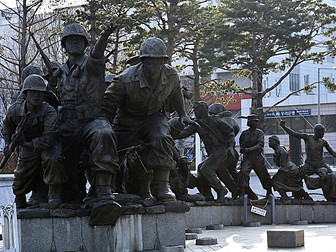 Korea's War Memorial