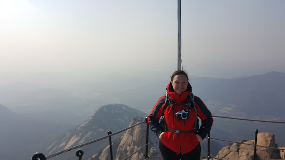 The view from the summit, top rock, Bukhansan -life Itinerant