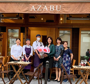 Azabu, restaurant authentique à Paris Rive Gauche