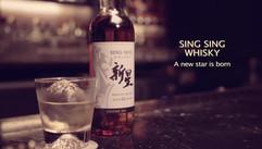 Sing Sing Promo video