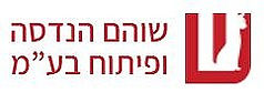 """לוגו שוהם הנדסה ופיתוח בע""""מ.jpg"""