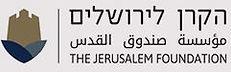 לוגו קרן ירושלים