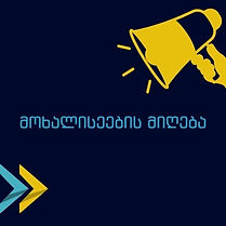 Blue Vintage Brand Logo.jpg