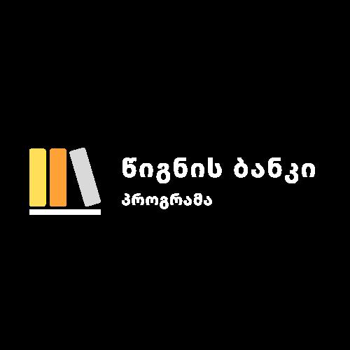 Book bank.png