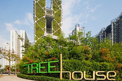 ferrara-contemporary-bathroom-singapore-project-reference-tree-house