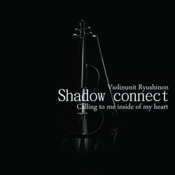 「Shadow connect」