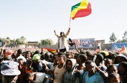 Africa Unite flag