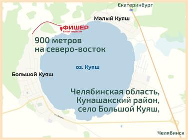 Карта из лифлета.jpg