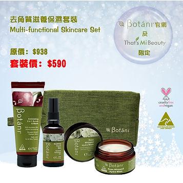 Multi-functional Skincare Set (4).jpg