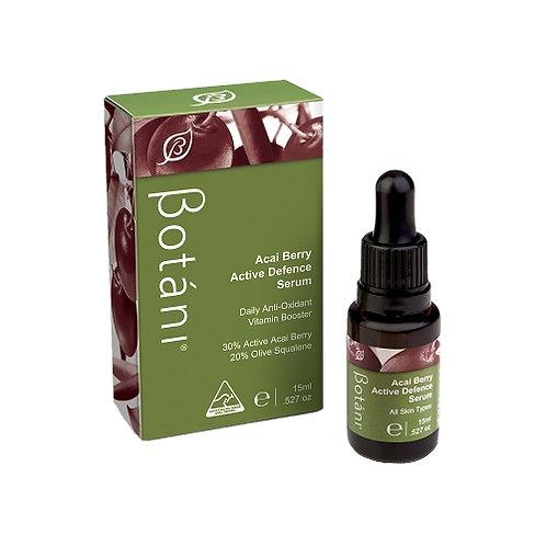 巴西莓活性防禦精華 (巴西莓角鯊烯精華) Acai Berry Active Defence Serum 15ml