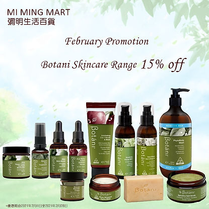 MMM Feb2021 Promotion (12).jpg