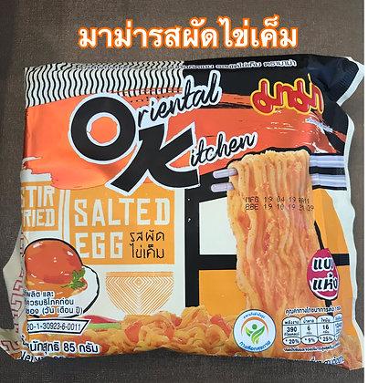 MAMA Kai Kem Flavor