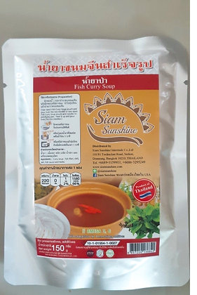 SS Fish Curry Soup 150g. (Buy 1 Get 1)