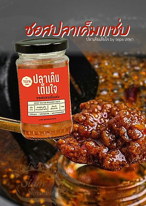 Spicy Salted Mackerel Paste by TEPA 100g.