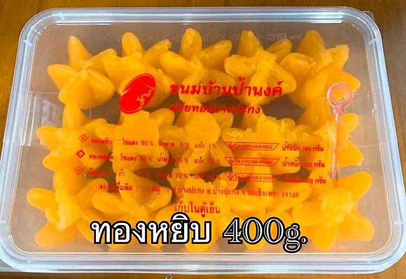 BAAN PANONG - Thong Yib 400g.
