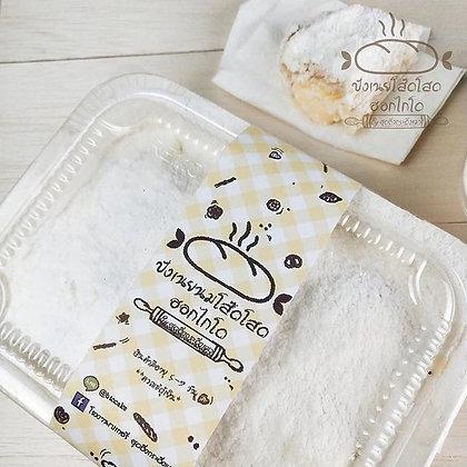 Hokkaido Milk Butter Bread