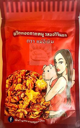 Pimrypie - Crispy Fried Chilli (Kak Moo Original) 100g.