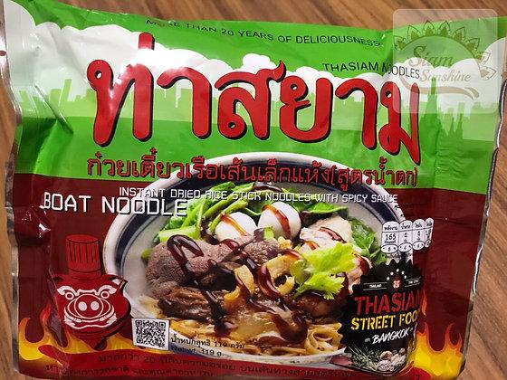THASIAM - Lek Nam Tok 119g.