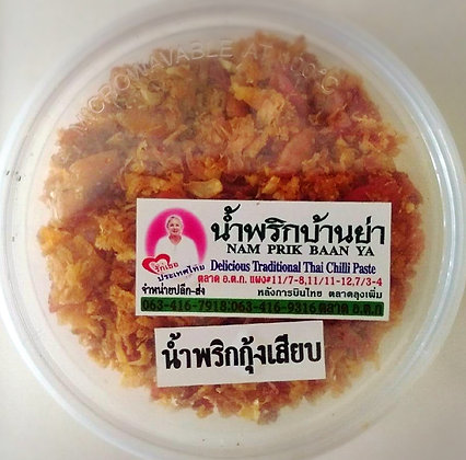 Nam Prik Kung Seab 120g.
