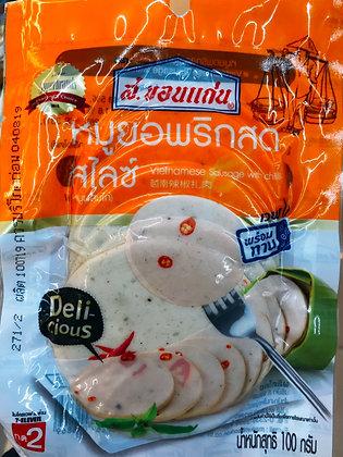 Slice Moo Yor Prik Sod 100g.